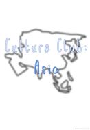 Culture Club: Asia (BUNDLE)