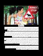 Reading-Comprehension-Present-Tense.pdf