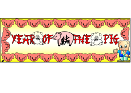 'Year-of-the-Pig'-Themed-Banner-A4-(2).pdf
