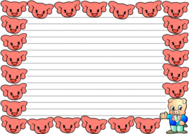 Year-of-the-Pig-Themed-Lined-paper-and-Pageborders-(3).pdf