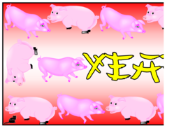 Year-of-the-Pig-Themed-Banner-(2).pdf