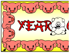 Year-of-the-Pig-Themed-Banner-(3).pdf