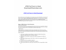 ATM Full Form In Hindi Download