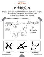 Hebrew-Alphabet-Activity-Book_Page_07.png