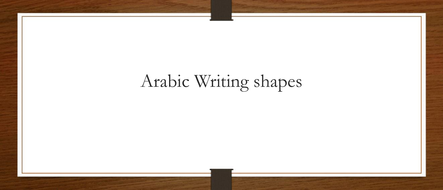 Arabic-Writing----individual-shapes-FUN-5.pdf