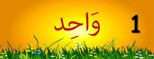 NUMBERS-in-Arabic-flashcards--1-20-and-tens-to-hundred.pdf