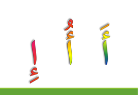 Youtube-song-Arabic-letters.pdf