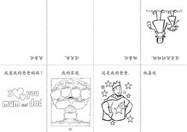 My family 1 sheet mini book (6p+cover+back)