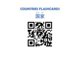 Countries-Flashcards.pdf