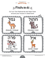 Learning-Hebrew---Animals-Activity-Book_Page_57.png