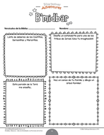 SP-Bmidbar-Numbers-Activity-Book_Page_11.png