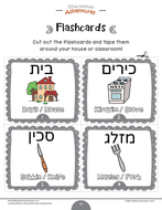 Learning-Hebrew---Around-the-Home-Activity-Book_Page_59.png