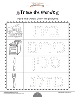 Learning-Hebrew---Around-the-Home-Activity-Book_Page_53.png