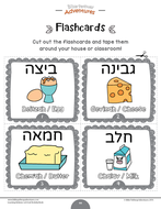 Learning-Hebrew-Activity-Book---Let's-Eat!_Page_66.png