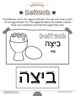 Learning-Hebrew-Activity-Book---Let's-Eat!_Page_07.png