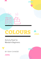Colours-Activity-Pack-for-Mandarin-Beginners.pdf