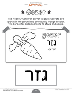 Learning-Hebrew---Fruit---Vegetables_Page_37.png