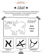 Aprendiendo-Hebreo---El-Alfabeto_Page_07.png