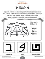 Aprendiendo-Hebreo---El-Alfabeto_Page_09.png