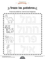 Aprendiendo-Hebreo---Animales_Page_51.png
