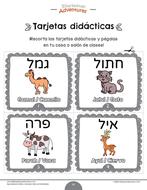 Aprendiendo-Hebreo---Animales_Page_57.png