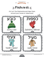 Learning-Hebrew-Clothing_Page_59.png
