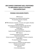 4A.7Pb-Essay-on-Chinese-companies-implementing-quality-systems.docx