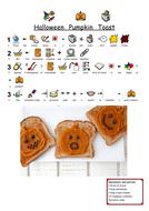 Halloween life skills Pumpkin Toast SEND symbolised