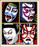 kabuki-sm.gif