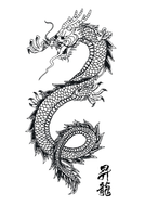 Chinese-New-Year-Dragon-Outlines.docx