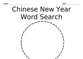 Chinese-New-Year-Word-Search.docx