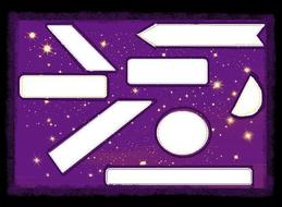 Space-Words-3(1).jpg