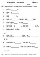 GCSE-Ch1-challenge-revision.docx