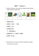 Jinbu1-Ch2-revision.docx