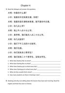 Jinbu1-Ch4-revision.docx