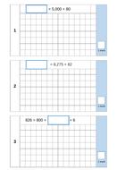 preview-images-sats-arithmetic-test-1-1.pdf