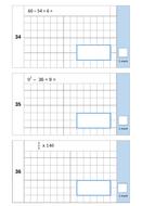 preview-images-sats-arithmetic-test-1-12.pdf