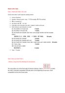 4-ICT-tasks-peer-assessment-plus-songs--family---pets.docx
