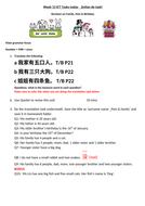 2-ICT-task-family---pets.docx
