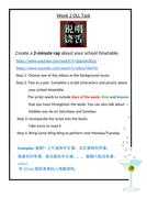 7-ICT-Task-Rap-school-subjects.docx