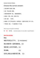 Common-grammar-mistakes.docx