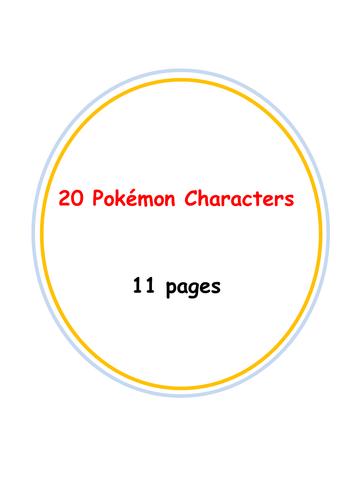 pdf, 1.09 MB