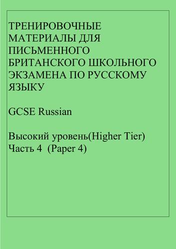 pdf, 984.88 KB