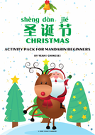 Christmas-Activity-Pack-for-Mandarin-Beginners.pdf