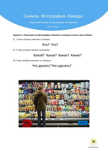 pdf, 802.3 KB