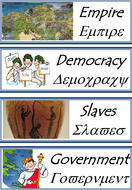 Ancient Greek Vocabulary cards for display or as flashcards