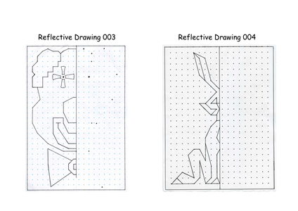 Reflective Drawing Line Of Symmetry Reflection 6032687 on Reflective Drawing Line Of Symmetry Reflection 6032687