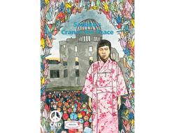 Sadako-Cranes-For-Peace-Standard.pptx