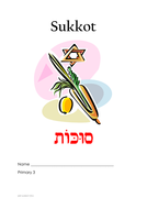 Ratio Word Problem Worksheet Pdf Sukkot By Pamela  Teaching Resources  Tes Free Holiday Math Worksheets Word with Wizard Of Oz Worksheet Activity Booklet  Printable Times Table Worksheets 1-12 Pdf