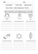 Judaism artefacts - hard.doc